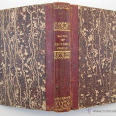 Livres anciens: LECTIONES GRAECAE - LÁZARUS BARDON GÓMEZ - LECCIONES DE GRIEGO - ESCRITO EN GRIEGO CLÁSICO -AÑO 1856. Lote 202441680