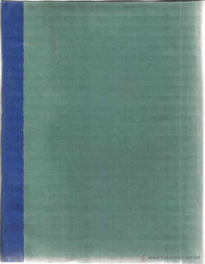 Libros antiguos: ARTE Y REALIDAD. RAFAEL ALTAMIRA CREVEA. EDITORIAL CERVANTES. BARCELONA. 1921 - Foto 2 - 40230544