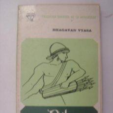 Libros antiguos: BHAGAVAN VYASA. DEL MAHABHARATA O HISTORIA DE LA GRAN GUERRA. EDITORIAL DIANA. 1972. Lote 40366473