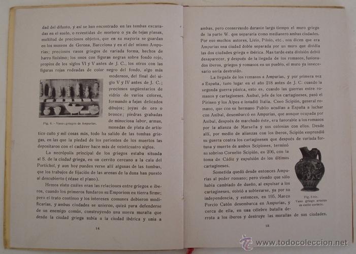 Libros antiguos: GUÍA ILUSTRADA DE LAS RUINAS DE AMPURIAS Y COSTA BRAVA CATALANA MANUEL CAZURRO - Foto 3 - 40737070
