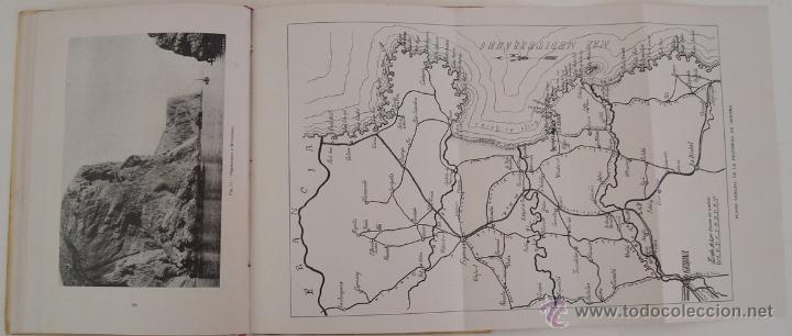 Libros antiguos: GUÍA ILUSTRADA DE LAS RUINAS DE AMPURIAS Y COSTA BRAVA CATALANA MANUEL CAZURRO - Foto 7 - 40737070