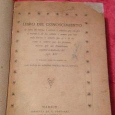 Libros antiguos: JIMENEZ DE LA ESPADA. MADRID 1877. FORTANET. LIBRO DEL CONOCIMIENTO DE TODOS LOS REINOS MUNDO.VIAJES. Lote 41096239