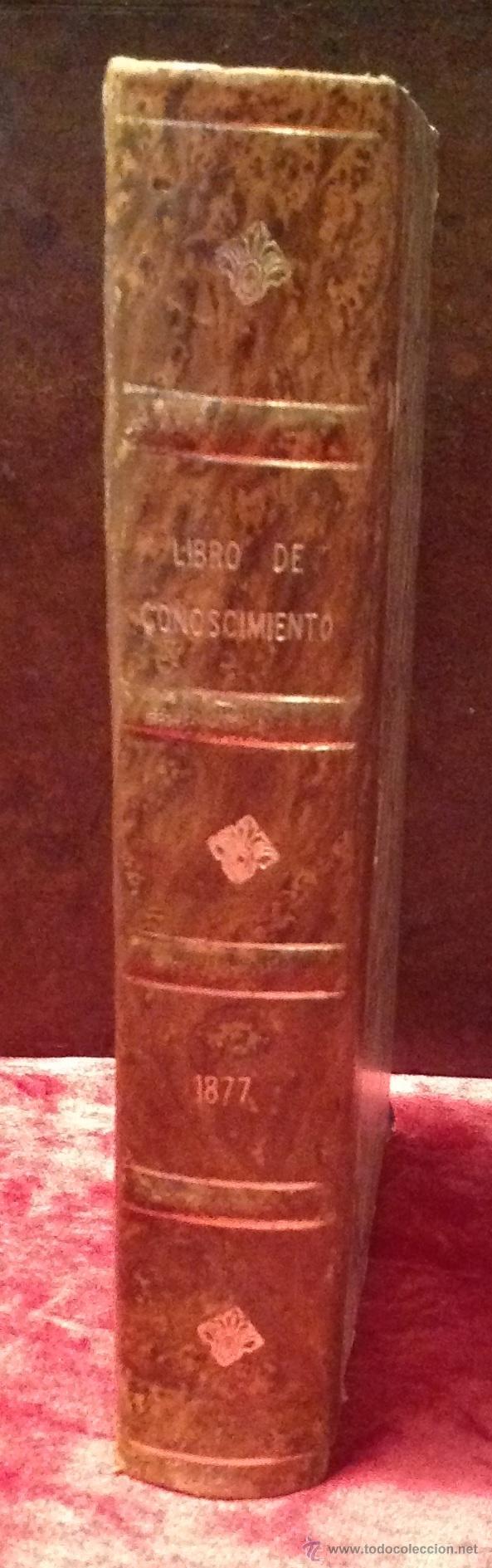 Libros antiguos: Jimenez de la Espada. Madrid 1877. Fortanet. Libro del conocimiento de todos los reinos mundo.Viajes - Foto 2 - 41096239