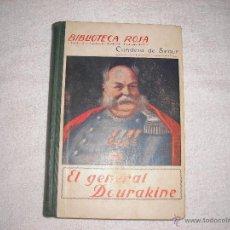 Libros antiguos: EL GENERAL DOURAKINE POR LA CONDESA DE SEGÚR 1930 BIBLIOTECA ROSA. Lote 41233305