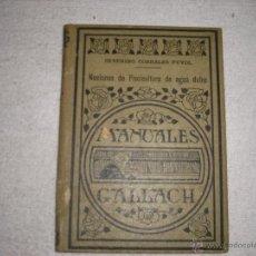 Libros antiguos: PISCICULTURA DE AGUA DULCE . SEVERINO CORRALES 1936. ESPASA CALPE. Lote 41267478