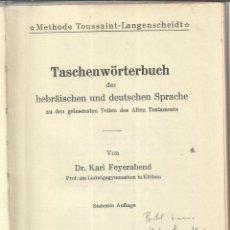 Libros antiguos: LIBRO EN ALEMÁN. TASCHENWÖRTERBUCH DER HEBRÄISCHEN UND DETSCHEB SPRACHE. K. FEYERABEND. 1912. BERLIN. Lote 58538790