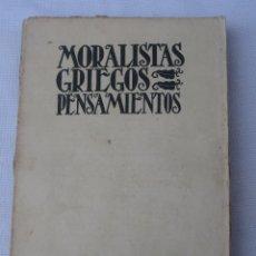 Libros antiguos: MORALISTAS GRIEGOS- PENSAMIENTOS. EDIC. 1935.. Lote 41622648