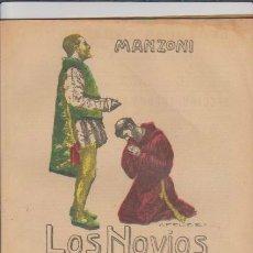 Libros antiguos: ALEJANDRO MANZONI - LOS NOVIOS - LECTURAS PARA TODOS - SUPLEMENTO JEROMIN 1936. Lote 42071317