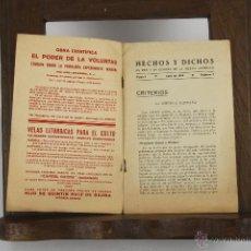 Libros antiguos: D-201. HECHOS Y DICHOS. VV.AA. DIRECCION Y ADMINISTRACION, BILBAO 1935. . Lote 42191261