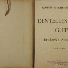 Libros antiguos: 4574- DENTELLES GUIPURES BRODERIESAJOUREES. VV.AA. EDIT. CHARLES SCHMID. 1904.. Lote 42279892