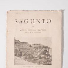Libros antiguos: SAGUNTO POR MANUEL GONZALEZ SIMANCAS IV CONGRESO INTERNACIONAL DE ARQUEOLOGIA AÑO 1929. Lote 42542897