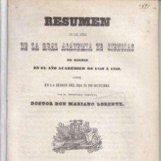 Libros antiguos: MARIANO LORENTE: REAL ACADEMIA DE CIENCIAS. RESUMEN 1852 A 1853. ÑAO 1854.. Lote 42554833