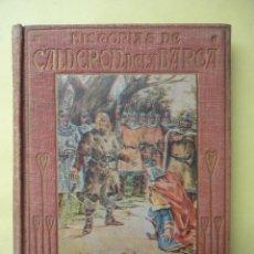 Libros antiguos: HISTORIA DE CALDERÓN DE LA BARCA. ARALUCE.. Lote 42847687