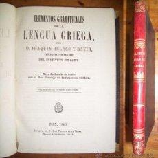 Libros antiguos: DELAGO Y DAVID, JOAQUÍN. ELEMENTOS GRAMATICALES DE LA LENGUA GRIEGA . Lote 42868352
