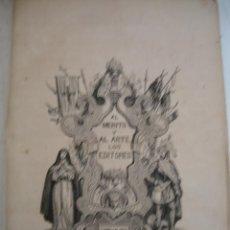 Libros antiguos: SELIM-ADHEL O MATILDE EN EL ORIENTE - VERNES DE LUCE - BELLOS GRABADOS 1852.. Lote 43192932