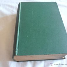 Libros antiguos: THE COMPLETE POETICAL WORKS, OF WILLIAM WORDSWORTH, 1907. Lote 43849500