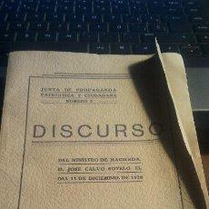 Libros antiguos: DISCURSO DEL MINISTRO DE HACIENDA D. JOSÉ CALVO SOTELO, EL DÍA 11 DE DICIEMBRE DE 1928 JUNTA DE P. Lote 43950836