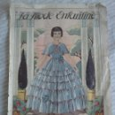 Libros antiguos: FIGURÍN DE ROPA DE NIÑO. LA MODE ENFANTINE. AÑOS 30. 1931 ALGUNA HOJA DESPRENDIDA.. Lote 43988144