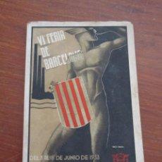 Libros antiguos: VI FERIA DE BARCELONA 1933 - CATÁLOGO OFICIAL NACIONAL INTERNACIONAL. Lote 44170333