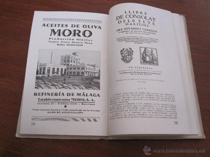 Libros antiguos: VI FERIA DE BARCELONA 1933 - CATÁLOGO OFICIAL NACIONAL INTERNACIONAL - Foto 5 - 44170333