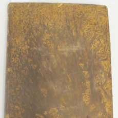 Libros antiguos: DICCIONARIO DE MATERIAL MERCANTIL, INDUSTRIAL Y AGRÍCOLA. TOMO II. POR D. JOSÉ ORIOL RONQUILLO, 1853. Lote 45353579