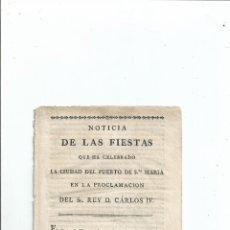 Libros antiguos: FIESTAS EN EL PUERTO DE SANTA MARÍA CÁDIZ ... CARLOS IV - 1789. Lote 45386381