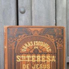 Libros antiguos: 18??.- OBRAS ESCOGIDAS DE SANTA TERESA DE JESUS. ANGEL LASSO DE LA VEGA. ILUSTRADO CON GRABADOS. Lote 45432915