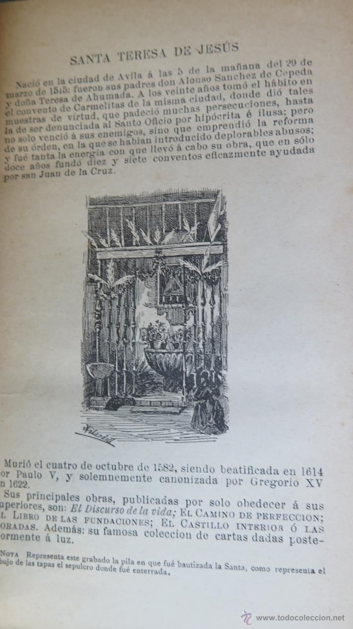 Libros antiguos: 18??.- OBRAS ESCOGIDAS DE SANTA TERESA DE JESUS. ANGEL LASSO DE LA VEGA. ILUSTRADO CON GRABADOS - Foto 3 - 45432915