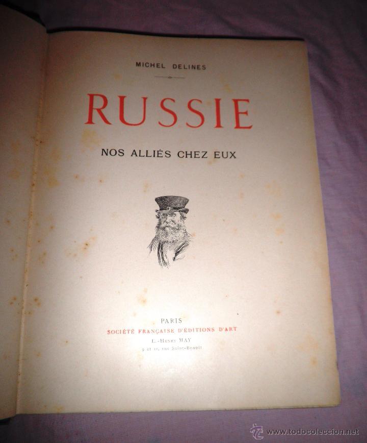 Libros antiguos: RUSIA · NUESTROS ALIADOS - AÑO 1897 - MONUMENTAL OBRA ILUSTRADA. - Foto 3 - 45455241