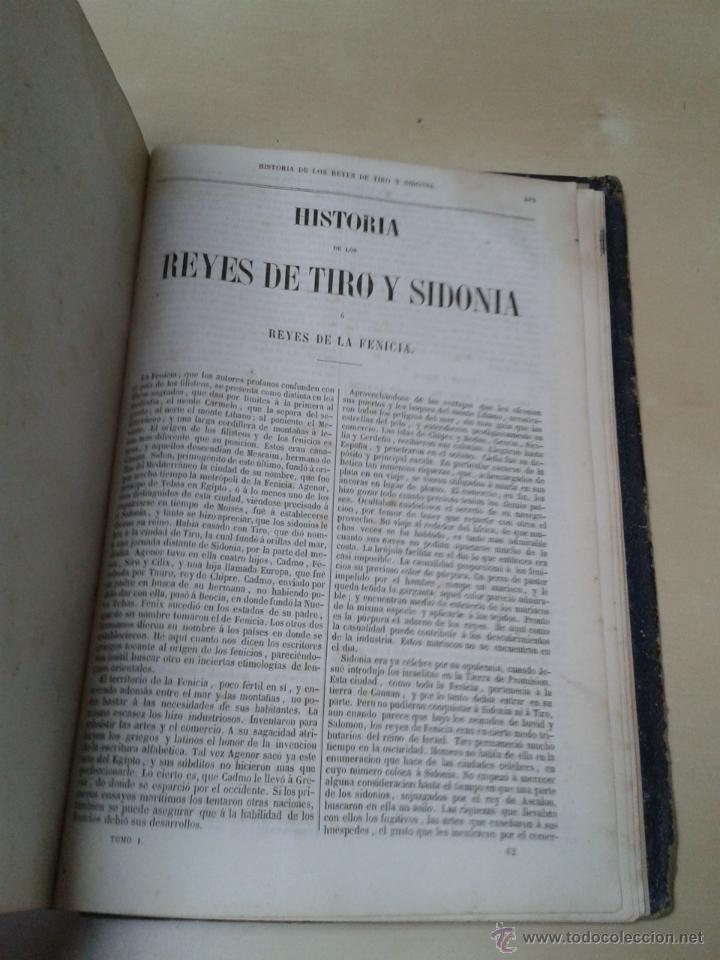 Libros antiguos: LOS HÉROES Y LAS GRANDEZAS DE LA TIERRA, 8 TOMOS. AÑO 1854 - Foto 16 - 45573799