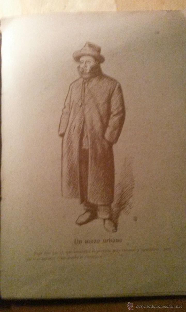 Libros antiguos: Servicio Obligatorio por Apeles Mestres 1900 - Foto 2 - 46095282