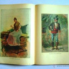 Libros antiguos: LA ILUSTRACIÓN IBÉRICA- AÑO 1891-48 NÚMEROS EN UN TOMO.. Lote 46179351