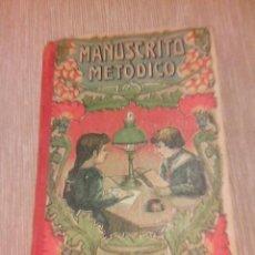 Libros antiguos: MANUSCRITO METÓDICO POR A. BORI Y FONTESTÁ. Lote 46228168