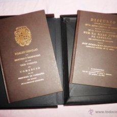 Libros antiguos: REALES CEDULAS COMERCIO CATHALUÑA - AÑO 1763 - EXCEPCIONAL.. Lote 46318160