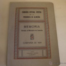 Libros antiguos: ALMERIA CAMARA OFICIAL UVERA MEMORIA AÑO 1927. Lote 46390345