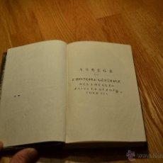 Libros antiguos: LIBRO ABREGE DE L´HISTORIE GENERALE DES VOYAGES 1804 TOMO VII FRANCES VIEJE X ALEMANIA PIEL. Lote 46432579