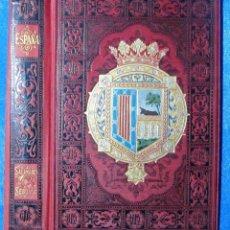 Libros antiguos: TAPAS DEL LIBRO SALAMANCA, AVILA, SEGOVIA DE JOSE Mª QUADRADO. EDITADO POR DANIEL CORTEZO EN 1884.. Lote 47548831