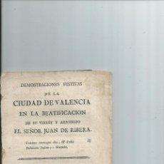 Alte Bücher - 1797 - DEMOSTRACIONES FESTIVAS DE LA CIUDAD DE VALENCIA ... JUAN DE RIBERA - 47039209