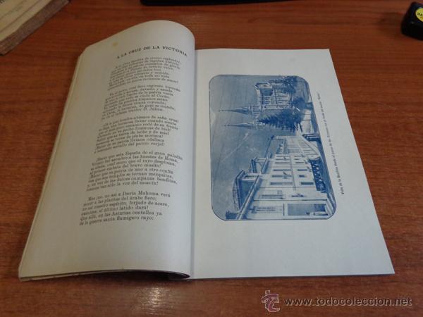 Libros antiguos: BATALLA Y SANTUARIO DE COVADONGA. TRADICION, MONUMETO, HISTORIA. - Foto 4 - 47247856