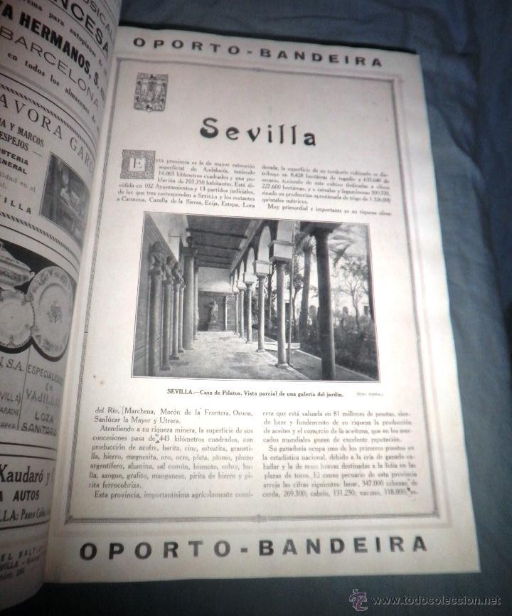 Libros antiguos: ESPAÑA EN LA MANO GUIA ILUSTRADA - AÑO 1928 - MONUMENTAL OBRA ILUSTRADA. - Foto 7 - 47666065