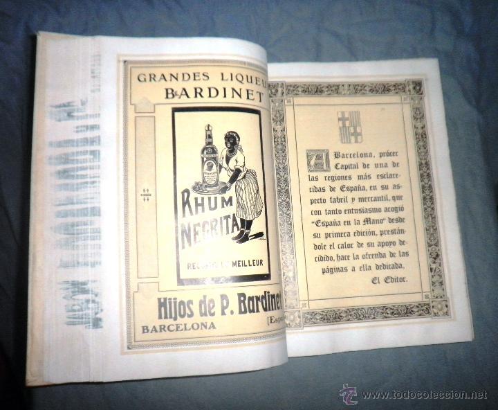 Libros antiguos: ESPAÑA EN LA MANO GUIA ILUSTRADA - AÑO 1928 - MONUMENTAL OBRA ILUSTRADA. - Foto 9 - 47666065