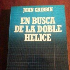 Libros antiguos: EN BUSCA DE LA DOBLE HELICE.- JOHN GRIBBIN. Lote 47696165