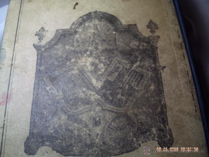 Libros antiguos: ARITMÉTICA ELEMENTAL PRIMER Y SEGUNDO GRADO 1926 ESCUELAS PÍAS. SAMARÁN Y COMPAÑÍA. - Foto 5 - 47772043