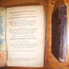 Libros antiguos: FRIS DUCOS, LUIS. RELACION CIRCUNSTANCIADA DE QUANTO TUVO QUE SUFRIR LUIS XVI DURANTE EL TIEMPO DE... Lote 47903190