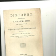 Libri antichi: 3633.- FIESTA DE LA ILUSTRACION FEMENINA-DISCURSO DE JUAN BAUTISTA ORRIOLS. Lote 48195349