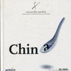 Libros antiguos: CHINA COCINA PAIS POR PAIS, 2005. Lote 48275428
