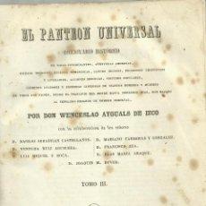 Libros antiguos: EL PANTEON UNIVERSAL, TOMO III. Lote 49163821