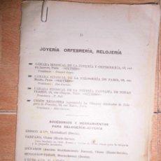 Libros antiguos: FABRICAS EN PARIS JOYERIA ORFEBRERIA RELOGERIA PLATERIA ORO MEDALLAS PIEDRAS PRECIOSAS. Lote 49221713