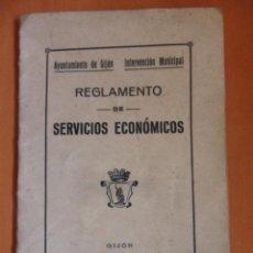 Libros antiguos: AYUNTAMIENTO DE GIJON. INTERVENCION MUNICIPAL. REGLAMENTO GENERAL DE SERVICIOS ECONOMICOS. GIJON, IM. Lote 49410071