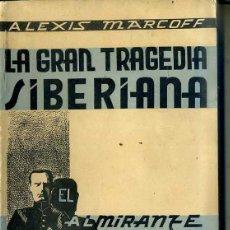 Libros antiguos: MARCOFF : LA GRAN TRAGEDIA SIBERIANA -EL ALIMIRANTE KOLCHAK (ARALUCE, 1931) . Lote 49448777